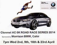 Clonmel 6k race series...Wed 2nd, 9th,16th, 23rd Apr