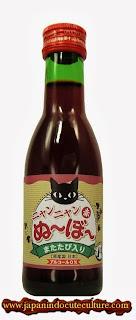 """""""にゃんにゃんヌーボーワイン"""" Wine Khusus Kucing"""