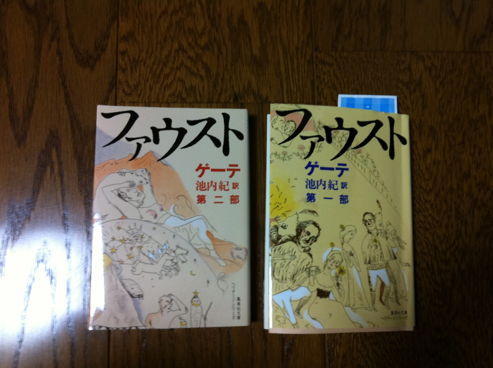 japanese essays in idleness uniformity Calling one track 'uniformity a collection of medieval japanese essays.