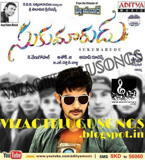 Sukumarudu movie mp3 songs download - New hollywood movies 2016 in