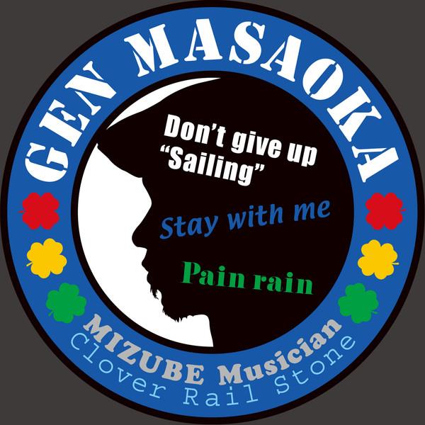[Single] Gen Masaoka – Clover Rail Stone (2016.03.30/MP3/RAR)