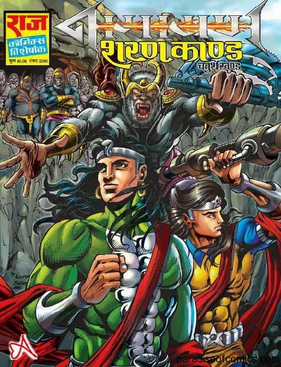 veergati nagraj comics pdf free
