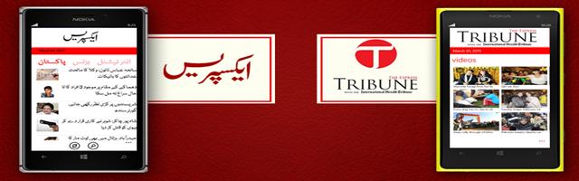 Download Pakistani News Live TV App for Windows Phones