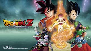 ดูหนัง Dragon Ball Z Fukkatsu No F - ดราก้อนบอล แซด ตอน การคืนชีพของฟรีเซอร์