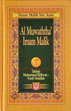 Download Kitab Al-Muwatha' Imam Malik