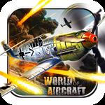 World Of Aircraft