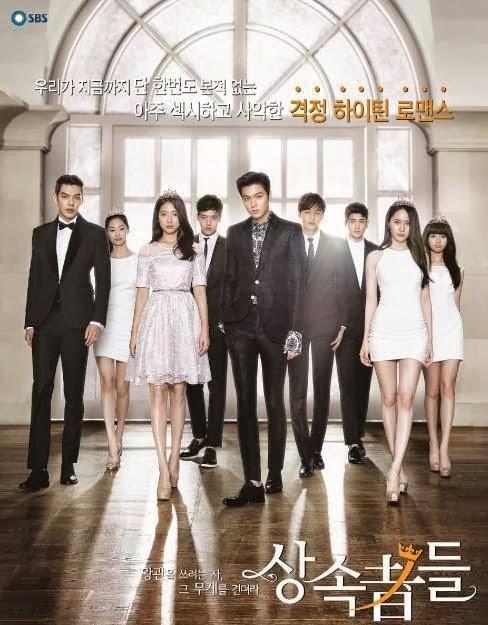 Daftar Sinopsis Drama Korea The Heirs | newhairstylesformen2014.com