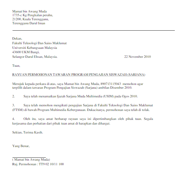 Berikut merupakan contoh surat rayuan :