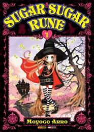 Sugar Sugar Rune: Eu vou pegar, o seu coração!