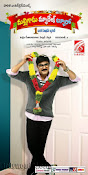Malligadu Marriage Bureau movie wallpapers-thumbnail-16