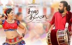 Tharai Thappattai 2015 Tamil Movie Watch Online