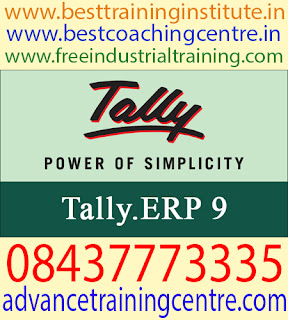 Tally Training Institute / Coaching Centre in Chandigarh Mohali