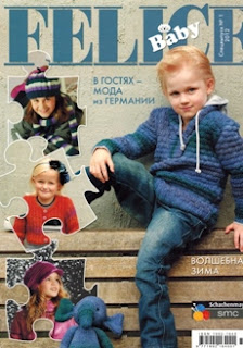 Felice baby №1 2012