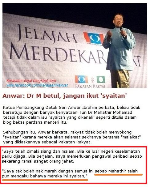 Mahathir telah pun mengaku bahawa umno syaitan