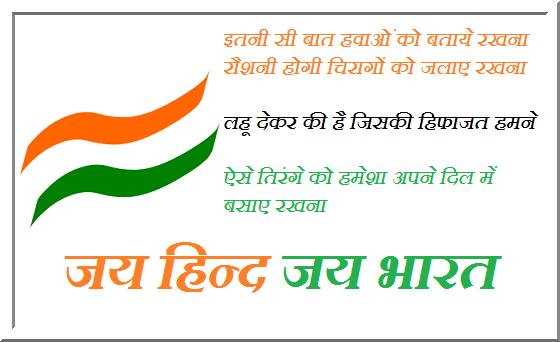 Teachers Day Speech in English Hindi, Short Essay.