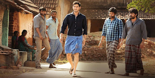 Review : Mahesh Srimanthudu A Perfect Missile