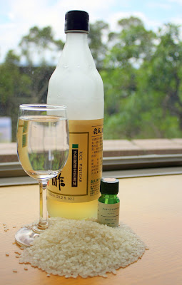 Rice vinegar toner
