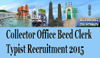 Collector Office Beed, Maharashtra, 10th, Clerk, Collector Office Beed logo