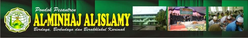 Al-Minhaj Al-Islamy