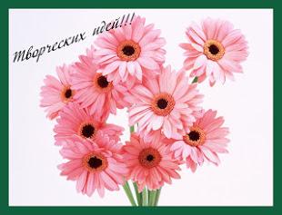 http://masterskay-schastya.blogspot.com/2013/05/blog-post_8180.html