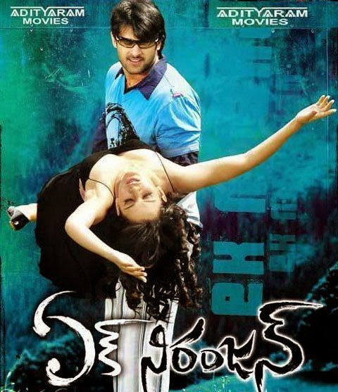 Ek Niranjan Telugu Movie Songs  Free Downloads