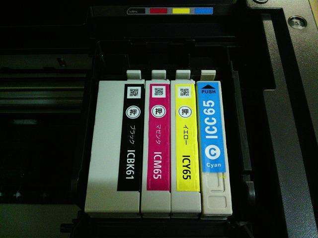 互換インクの品質と信頼性