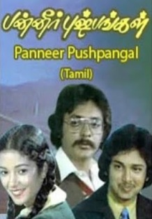 Watch Panneer Pushpangal (1981) Tamil Movie Online