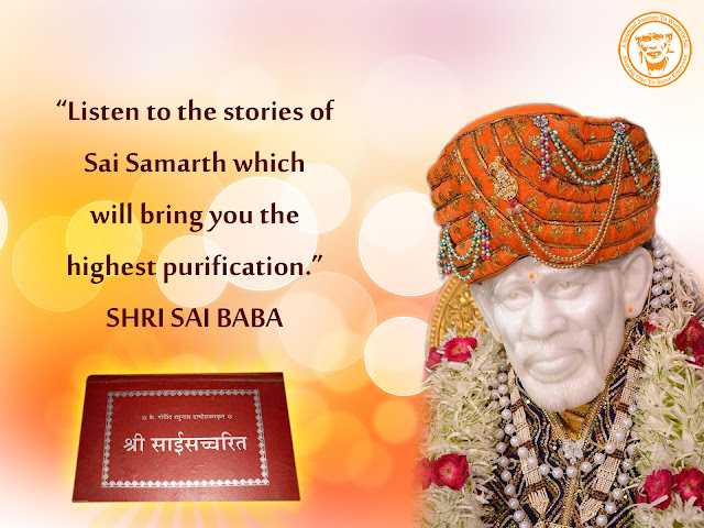 A Couple of Sai Baba Experiences - Part 1097