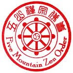 Five Mountain Zen Order