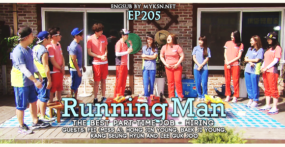 RUNNING MAN EP 205 ENG SUB, BAEK JI-YOUNG,MISS A, HONG JIN YOUNG, KANG SEUNG HYUN AND LEE GUK JOO