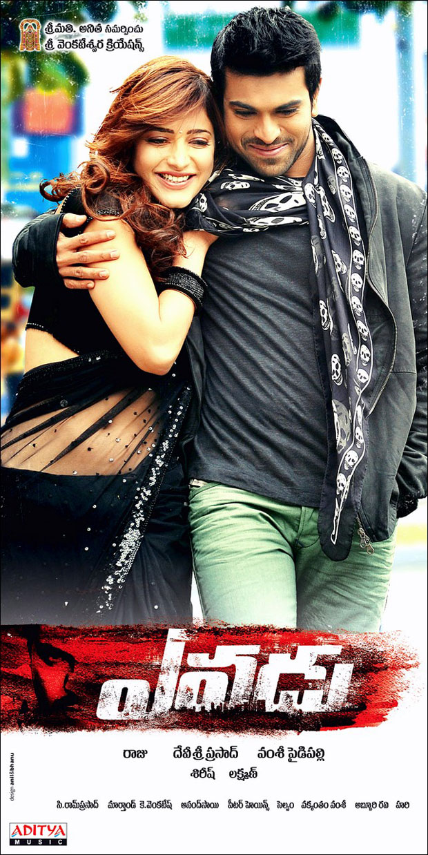 Yevadu Movie Latest Wall Posters - PJMaza Online Movie Updates