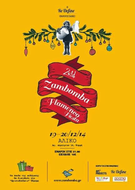 zambomba-flamenca-aliko-19-20-12-2014