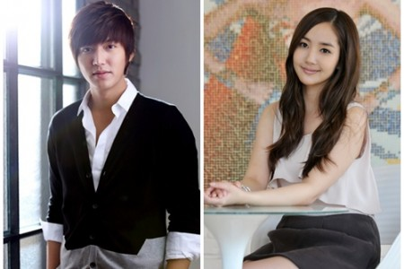 Lihat beberapa Foto Lee Min Ho dan Park Min Young Terbaru dalam City