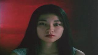Sono Sion I Am Keiko