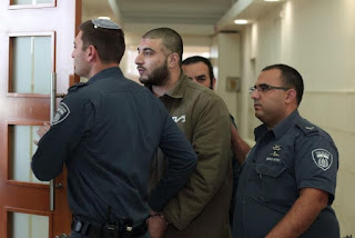 Terrorista que esfaqueou policial em Jerusalém é sentenciado a 16 anos de prisão