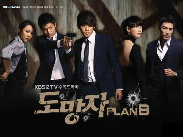 逃亡者Plan B(城市英雄) The Fugitive Plan B