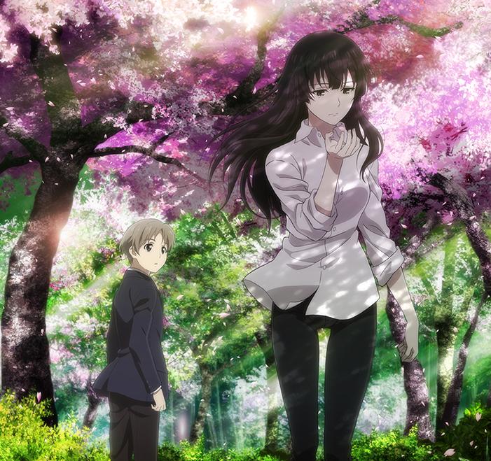 Sakurako-san no Ashimoto ni wa Shitai ga Umatteiru; Una