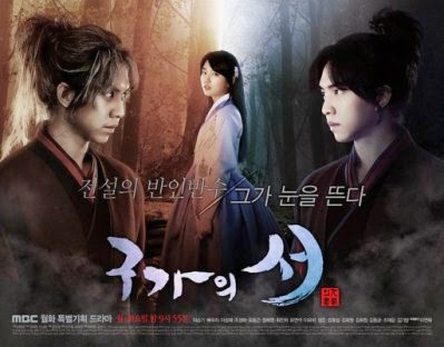 Gu Family Book Subtitle Indonesia