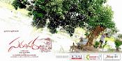 Parampara movie wallpapers-thumbnail-6