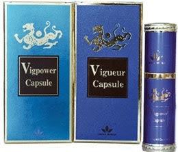 Khasiat Vig Power Capsule
