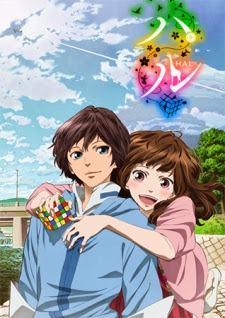 Download Anime Hal Subtitle Indonesia