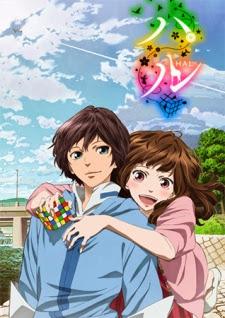 Download Anime Hal Subtitle Indonesia