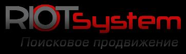 Riot System