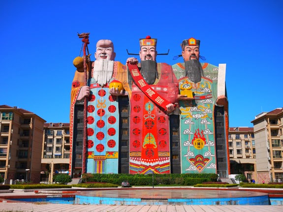 ugliest buildings - the 3 wise men hotel - you are not an architect