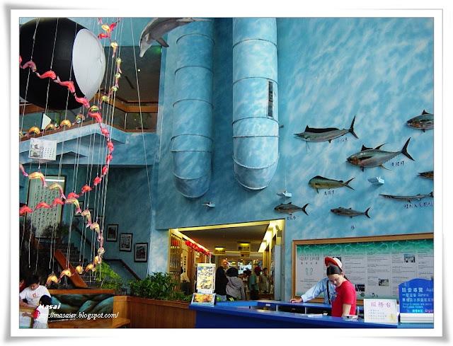 澎湖的水族館