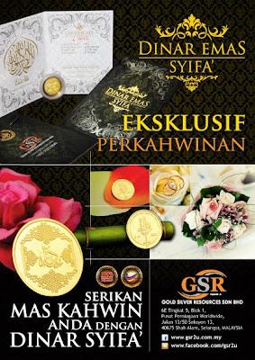dinar syifa GSR