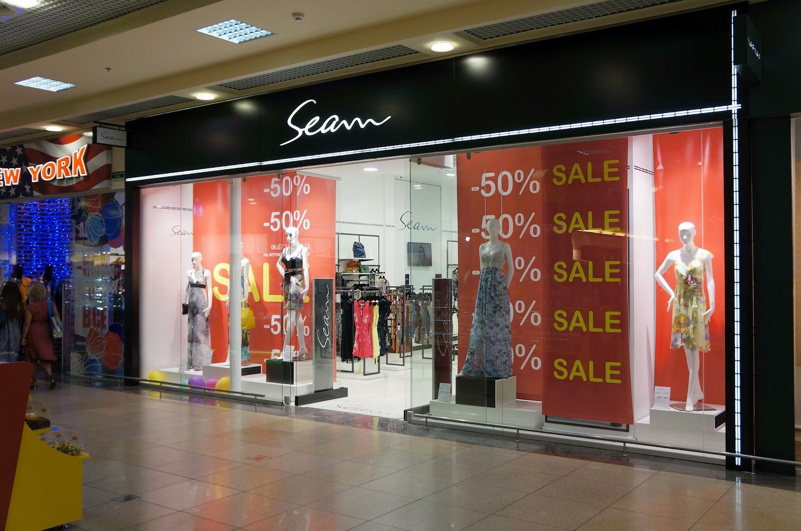 Магазин Sale