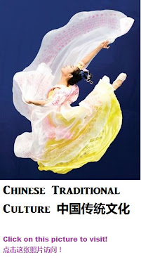 Reviving the True Chinese Traditional Culture of 5000 years 