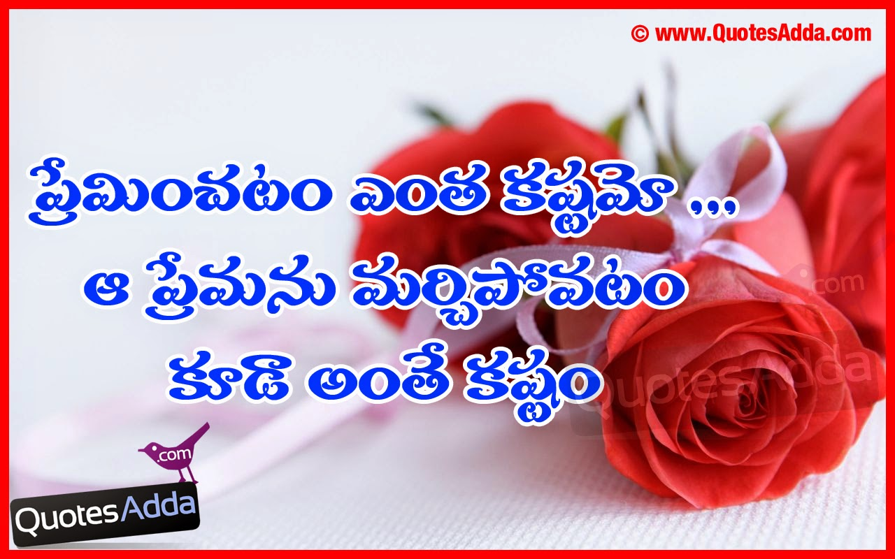 telugu love failure quotes images telugu sad love failure quotations