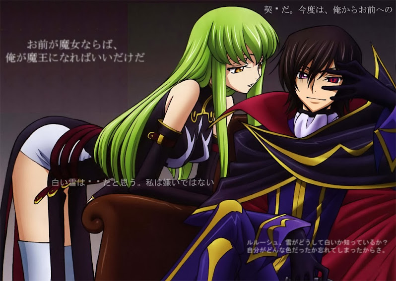 Code Geass - Lelouch of the Rebellion 24/24 [MF]